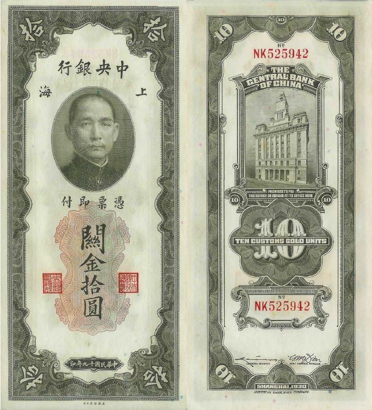 10_Custom_Gold_Units_1930
