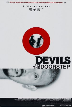 Devils-on-the-doorstep-poster