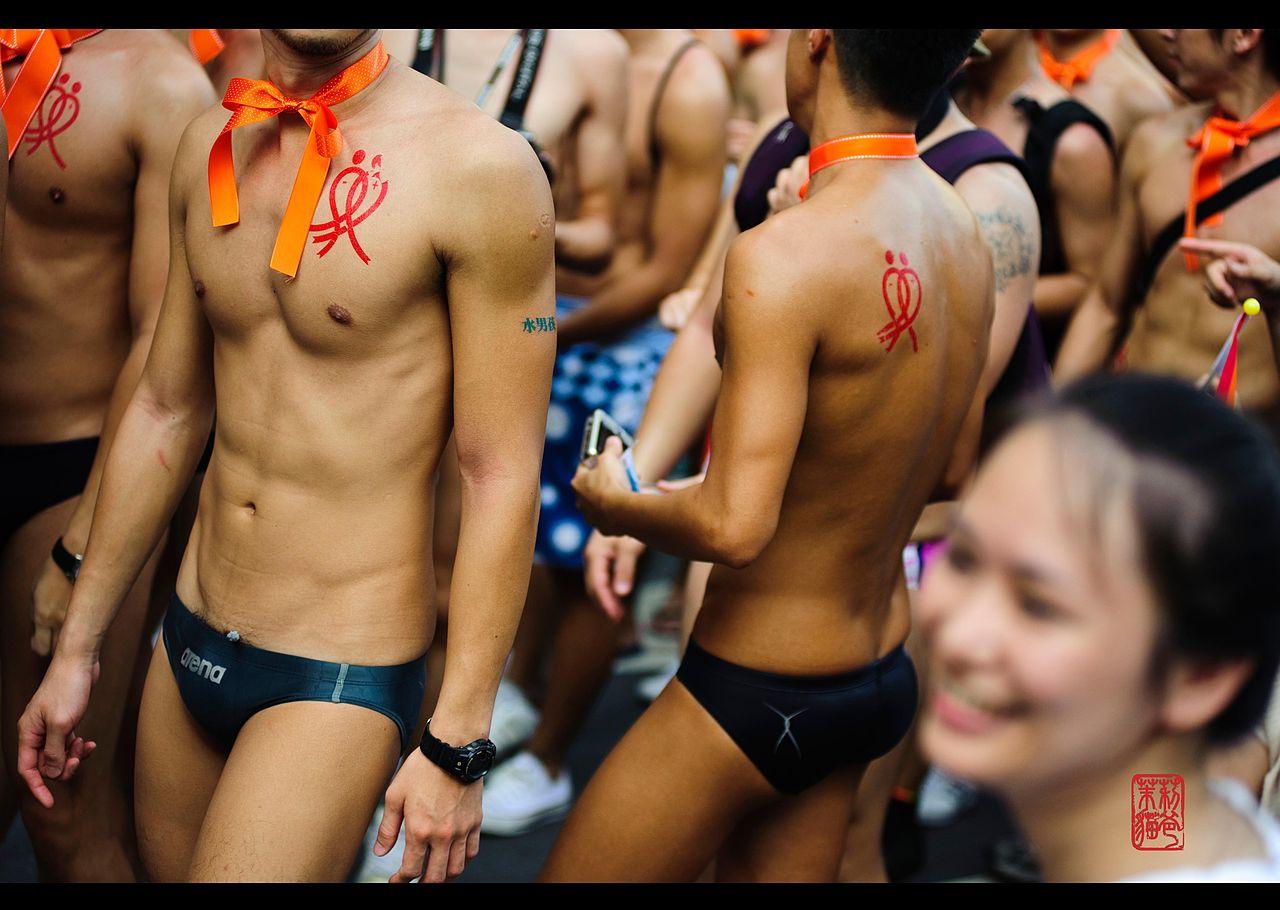 1280px-Gay_Pride_Taiwan_2009