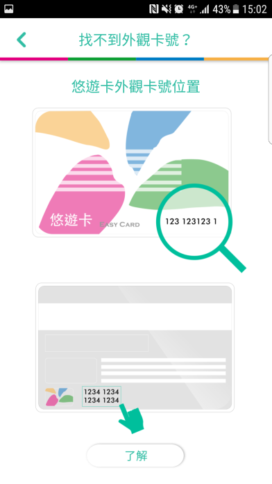 Receipt Cards Taiwans Receipt Lottery Get Virtual Receipts And Connect To Your  Invoice Template Example Excel with Invoice Design Template O Kohls Receipt Lookup Word